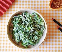 #元宵节美食大赏#蒸面条菜的做法