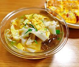 #憋在家里吃什么#自制鲜肉洋葱小馄饨的做法