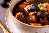 黑蒜排骨汤#精品菜谱挑战赛#的做法