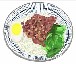 #美食视频挑战赛#超好吃台式卤肉面的做法