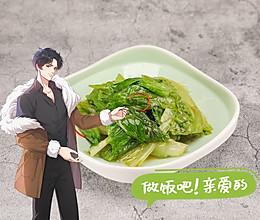 #爱妻菜谱 蚝油生菜的做法