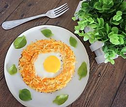 #首农Helo宝宝蛋# 胡萝卜土豆鸡蛋饼的做法