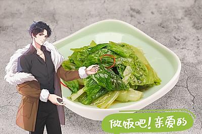 #爱妻菜谱 蚝油生菜