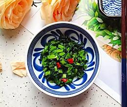 #憋在家里吃什么#自制腌萝卜缨子的做法