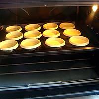 炼奶蔓越莓蛋挞——跟家人一起享用的下午茶时光的做法图解7