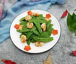 下饭菜……荷兰豆炒虾仁的做法