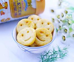 超可爱的笑脸土豆饼的做法