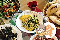 香芹胡萝卜拌花生米的做法