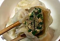 五花肉韭菜鸡蛋虾饺的做法