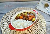 #肉食者联盟#咖喱粉版咖喱牛肉饭的做法