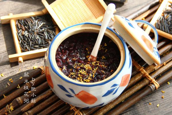#超能量菰米试用之菰米桂花粥的做法