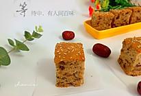 不用泡打粉也能做出暄软蓬松的红枣核桃糕的做法