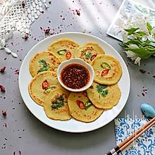 #秋天怎么吃#香煎土豆小饼
