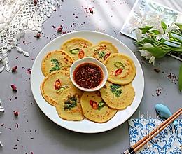早餐小食——香煎土豆小饼的做法