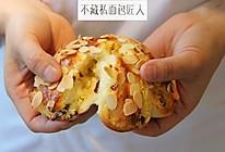 香软酥松的椰蓉面包的做法