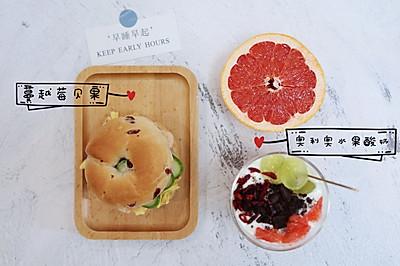蔓越莓贝果6个量