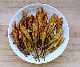 黄花菜另类做法——鲜炸黄花菜的做法