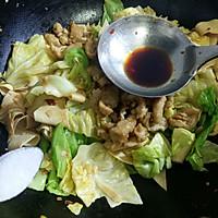 #父亲节,给老爸做道菜#干豆腐包菜炒鸡片的做法图解7