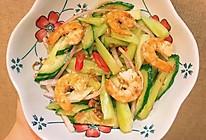 东南亚风味之对虾沙拉的做法