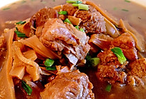 排骨笋干汤的做法