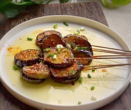 #硬核菜谱制作人#四川把把烧:烤茄子的做法