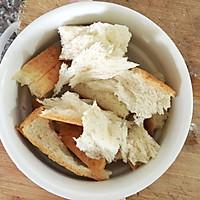 快手早餐~蛋奶吐司布丁的做法图解2