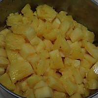 【菠萝酱】的做法图解1