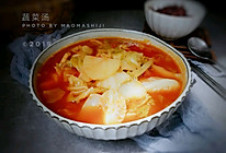 快手【蔬菜汤】酸甜开胃的做法