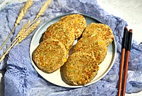 减脂鸡胸蔬菜饼的做法