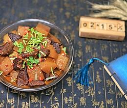经典搭配-萝卜烧牛肉的做法