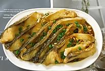 #夏日开胃餐#豉汁蒸鲩鱼腩的做法