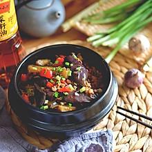 酱香肉末茄子煲#金龙鱼外婆乡小榨菜籽油 最强家乡菜#