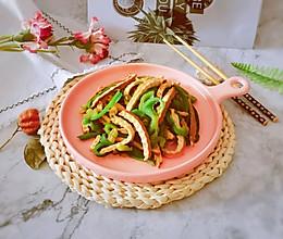 #全电厨王料理挑战赛热力开战!#青椒炒香干的做法