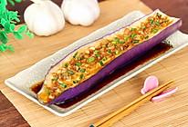 快手家常菜 素食主义 蒜蓉蒸茄子的做法