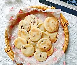 不用打发零失败的酸甜麻薯小圆饼的做法