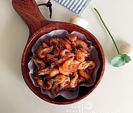 椒盐脆香小河虾-男人的下酒菜,女人的小零嘴的做法