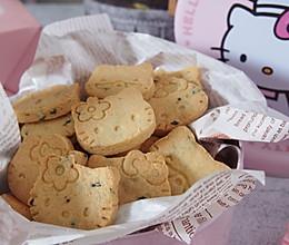海苔黄油卡通饼干的做法