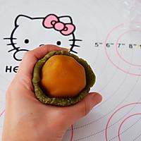 桃山皮流心月饼的做法图解5