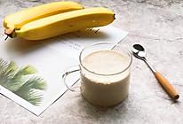 #带着美食去踏青#香蕉奶昔的做法