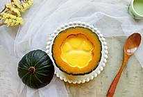 贝贝南瓜奶香蒸蛋的做法
