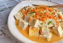 4块钱惊艳味蕾:蟹黄豆腐的做法