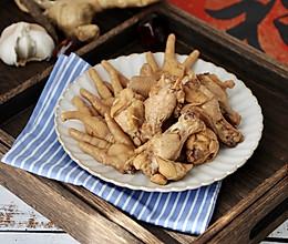 #无腊味,不新年#卤鸡脚鸡翅根的做法