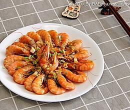 顺家私房菜——无水虾的做法