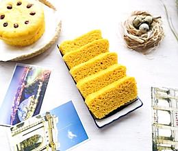 南瓜发糕#童年不同样,美食有花样#的做法