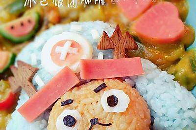 乔巴咖喱饭团