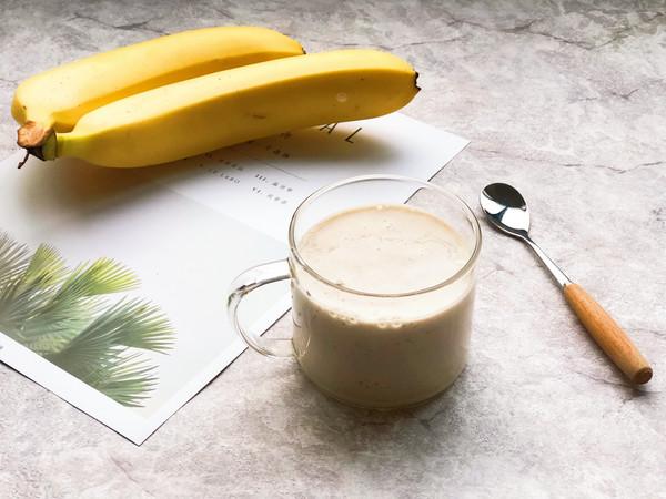 #带着美食去踏青#香蕉奶昔