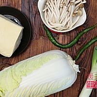白菜豆腐汤的做法图解1