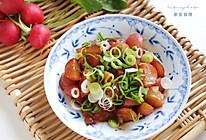 #餐桌上的春日限定#【红烧小萝卜】的做法