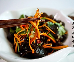 养生又滋补的凉拌菜——虫草花拌云耳的做法
