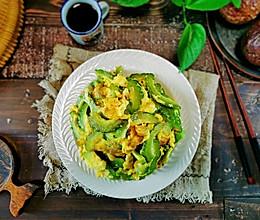 #合理膳食 营养健康进家庭#苦瓜煎鸡蛋的做法